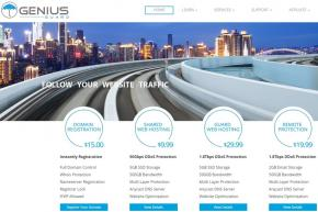 Cloud Web Hosting Company Genius Guard Launches Unlimited DDOS Protection